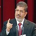 Mohammed Morsi Photo: AFP