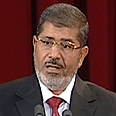 Mohamed Morsi Photo: AP