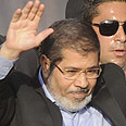 Morsi Photo: MCT