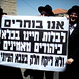 Neturei Karta protest draft Photo: Ohad Zwigenberg