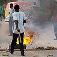 Protests in Sudan Photo: AP