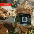 Israeli spy equipment in Lebanon