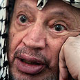 Arafat Photo: Reuters