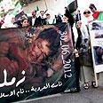 Anti-Assad protest in Damascus Photo: AP