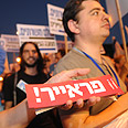 Protesters in Tel Aviv rally Photo: Yaron Brener
