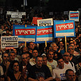 Universal draft protest Photo: Yaron Brener