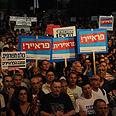 Universal draft protest Photo: Yaron Brener