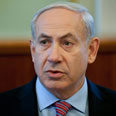 Benjamin Netanyahu Photo: EPA