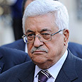 Conference canceled. Abbas Photo: AFP