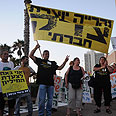 Israelis demand social justice (archives) Photo: Yaron Brenner