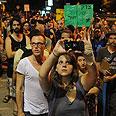 Social protesters outside hospital Photo: Yaron Brener