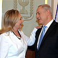 Clinton with Netanyahu Photo: Moshe Milner, GPO