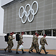 Security at Olympic stadium Photo: AP