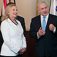 Clinton with Netanyahu (Archives) Photo: Ohad Zweigenberg