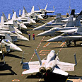 American aircraft carrier Photo: AP