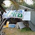 The 'Suckers' Tent' protest site in Tel Aviv Benny Deutsch