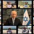Peres' Ramadan greeting