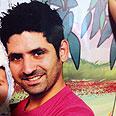 Amir Menashe
