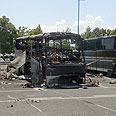 Bus bombing in Burgas Photo: AP