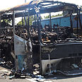 The bus that was bombed in Burgas, killing 5 Israelis and a Bulgarian AP