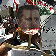 Protest in Syria Reuters