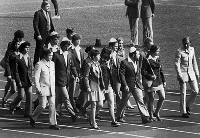 Memorial service at the 1972 Munich Olympics after the slaughter. Germany does not acknowledge its accountability