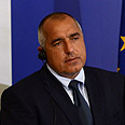 'Sophisticated group'- Bulgarian PM Photo: AFP