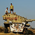 Golan Heights Photo: EPA