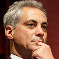 Rahm Emanuel Photo: AP