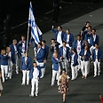 Israeli team at ceremony Photo: Getty Images
