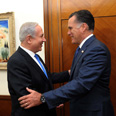 Romney and Netanyahu Photo: AVi Ohayon, GPO