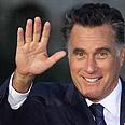 Mitt Romney in Jerusalem Photo: Gil Yohanan