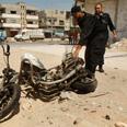 IAF strike in Gaza Photo: Reuters
