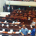 Knesset plenum Photo: Moran Azulay