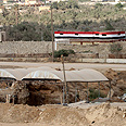 Egypt's border with Gaza in Sinai Photo: AFP