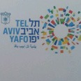 Tel Aviv city logo Photo: Gilad Morag