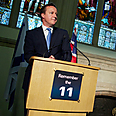 UK PM David Cameron