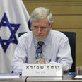 State Comptroller Yosef Shapira Photo: Gil Yohanan