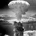 Hiroshima bombing in '45