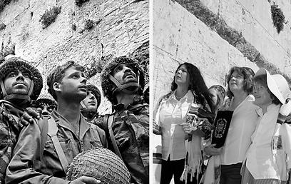 הצנחנים והנשים (צילום: דוד רובינגר)