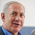 Benjamin Netanyahu Photo: Benny Deutsch