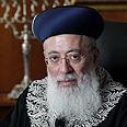Rabbi Shlomo Amar Photo: Alex Kolomoisky