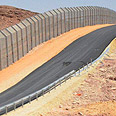 Israel-Egypt border Photo: Meir Ohayon