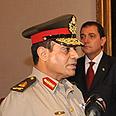 General Abdel Fattah al-Sisi Photo: AP