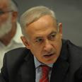 Benjamin Netanyahu Photo: Amos Ben Gershom, GPO