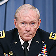 US Joint Chiefs chairman General Martin Dempsey Photo: AFP