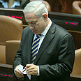 Israel's volatile domestic politics criticized. PM Netanyahu at Knesset Photo: Ohad Zwigenberg