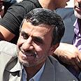 Should worry about Syria. Ahmadinejad Photo: EPA