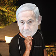 Protest against Netanyahu's economic policy Photo: Moti Kimchi