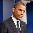 Ambiguous attitude towards Israel: Obama